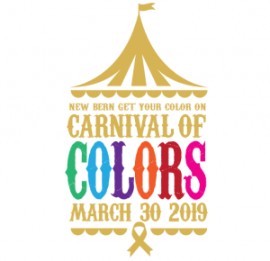 Carnival of Colors @ North Carolina History Center | New Bern | North Carolina | United States